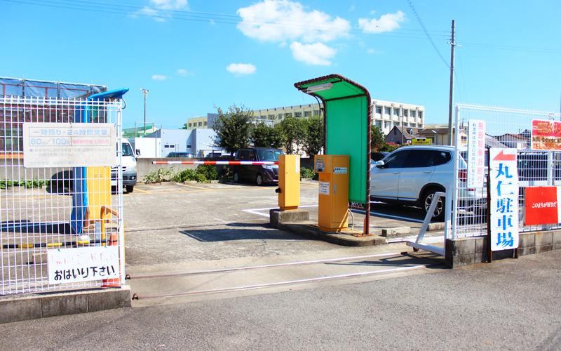 MARUNI 第1駐車場